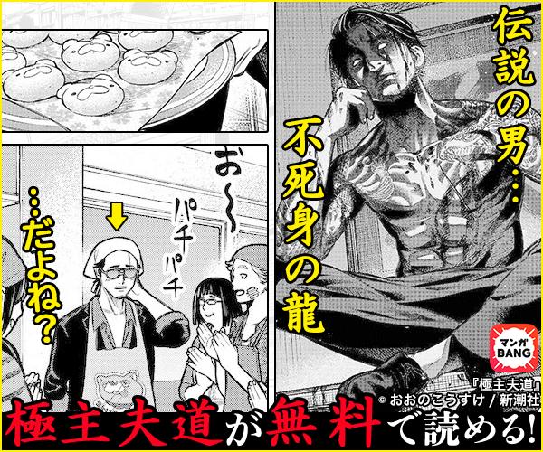 放題 無料 読み 漫画 全巻
